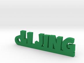 LI JING_keychain_Lucky in Green Processed Versatile Plastic