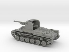 1/100 IJA Type 1 Ho-Ni I Self Propelled Gun in Gray PA12