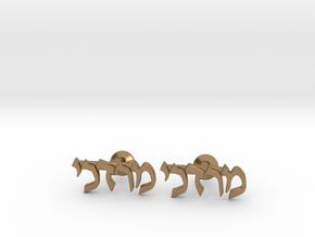"""Hebrew Name Cufflinks - """"Mordechai"""" in Natural Brass"""