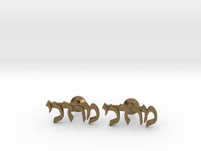 "Hebrew Name Cufflinks - ""Mordechai"" in Natural Bronze"