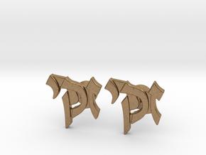 "Hebrew Name Cufflinks - ""Zacky"" in Natural Brass"