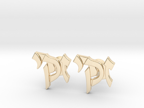 "Hebrew Name Cufflinks - ""Zacky"" in 14K Yellow Gold"