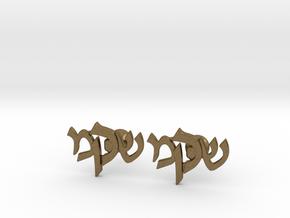 "Hebrew Monogram Cufflinks - ""Shin Mem Kuf"" in Natural Bronze"