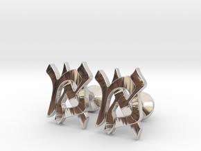 "Hebrew Monogram Cufflinks - ""Mem Aleph"" in Platinum"