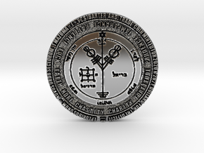 1 Mazuma Coin Barter & Trade Coin 88.8mm XL in Antique Silver