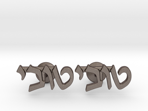 """Hebrew Name Cufflinks - """"Tuvi"""" in Polished Bronzed-Silver Steel"""