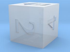 D6 Magic Lantern Symbol Logo in Smoothest Fine Detail Plastic