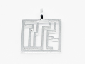 """Minimal Collection"" Quad Art in Polished Silver"