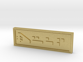 Star Wars Republic Credit Chip  in Natural Brass