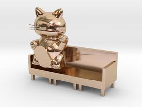 招財沙發 in 14k Rose Gold Plated Brass