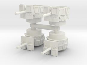 MRAP Cougar Turret (x4) 1/87 in White Natural Versatile Plastic