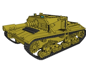 28mm Laser-Semovente SPG (Wk.6 tank based) in Yellow Strong & Flexible Polished