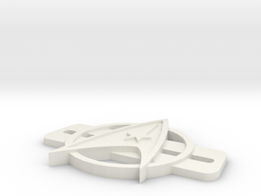 Federation Base Stand V in White Natural Versatile Plastic