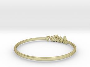 Astrology Ring Bélier US10/EU62 in 18K Yellow Gold