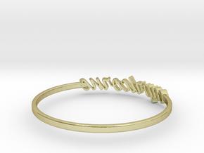 Astrology Ring Capricorne US9/EU59 in 18K Yellow Gold