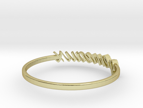 Astrology Ring Gémeaux US5/EU49 in 18K Yellow Gold