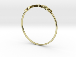 Astrology Ring Sagittaire US10/EU61 in 18K Yellow Gold