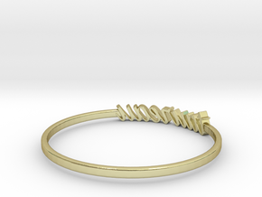 Astrology Ring Taureau US8/EU57 in 18K Yellow Gold