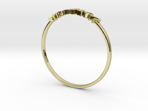 Astrology Ring Verseau US6/EU51 in 18K Yellow Gold