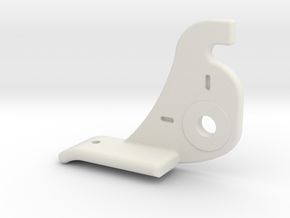 Atwood Short Latch SW.300 in White Natural Versatile Plastic