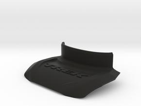 2020-2021 Trek Rail Rear Guard in Black Natural Versatile Plastic