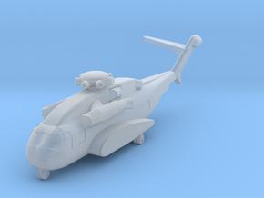 047G CH-53K 1/700 in Smooth Fine Detail Plastic
