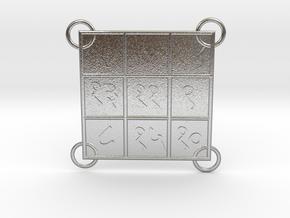 Saturn Magic Square Wall Talisman Vastu Yantra in Natural Silver