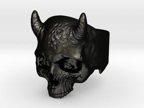 Horned Devil  in Matte Black Steel: 3 / 44