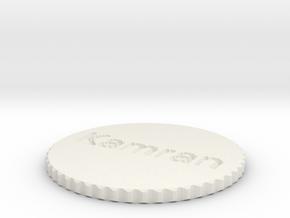 by kelecrea, engraved: Kamran in White Natural Versatile Plastic