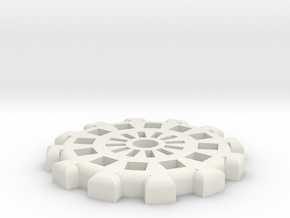30mm Gear Base in White Natural Versatile Plastic