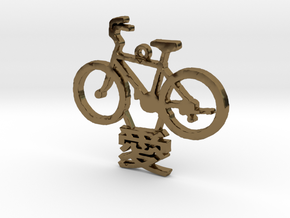Bike Love in Polished Bronze