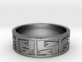 Tonbo (Size 7) in Fine Detail Polished Silver