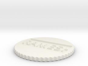 by kelecrea, engraved: RAMESH in White Strong & Flexible