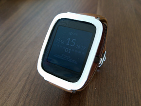 Asus Zenwatch Bumper Case in White Processed Versatile Plastic