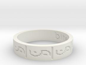 by kelecrea, engraved: bite me!  in White Natural Versatile Plastic