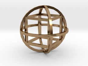 Cube inside sphera in Natural Brass