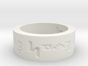 by kelecrea, engraved: bàlint in White Strong & Flexible