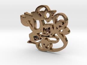 T'ffilin Keychain/Necklace in Natural Brass