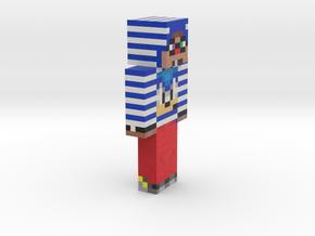 12cm | ChimneySwift in Full Color Sandstone