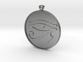 eye of horus in Natural Silver