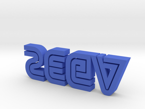 sega Logo in Blue Strong & Flexible Polished