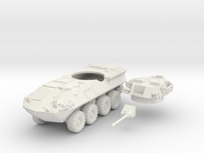 ASLAV-25 TYPE 1(HO/1:87 Scale) in White Natural Versatile Plastic