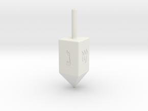Dreidel dreidel dreidel... in White Natural Versatile Plastic