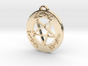 Universal Pendant in 14K Yellow Gold