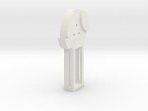 DSLR_pitch_motor_inner in White Strong & Flexible