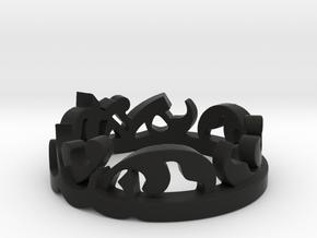 Samaneh-Ring Size 7.5 steel  in Black Natural Versatile Plastic