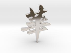 HANA -kanji- in Platinum