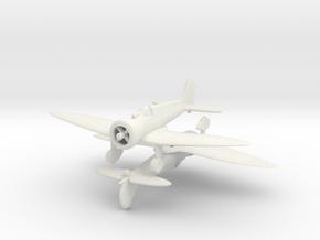1/200 Mitsubishi Ki-33 (x2) in White Natural Versatile Plastic