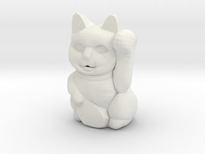 Moneycat in White Natural Versatile Plastic
