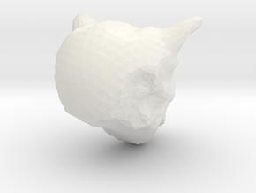 Piggi in White Natural Versatile Plastic
